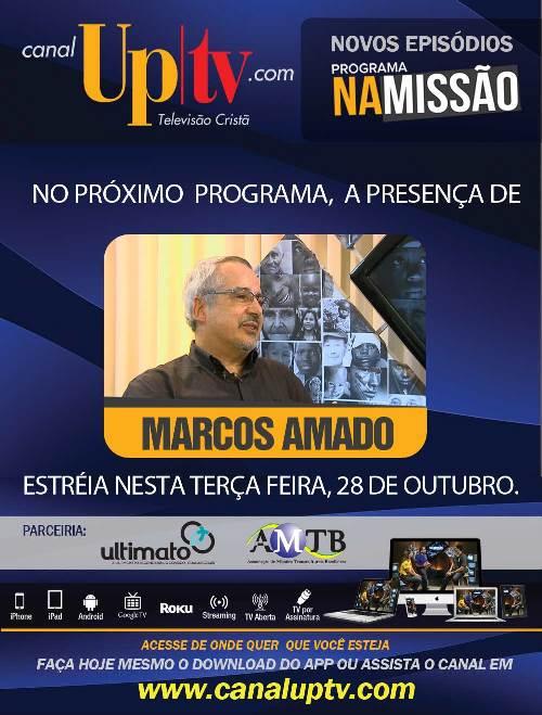 Blog_28_10_14_Entrevista_Marcos_Amado