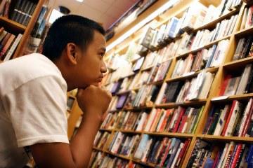 leitor_biblioteca