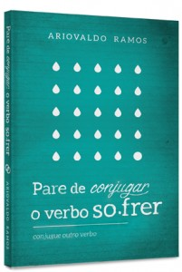 book_pcvs
