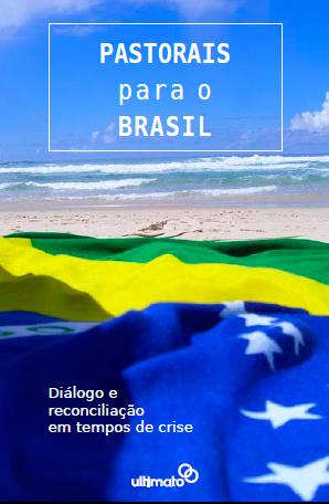 Blog_Ult_05_09_16_Capa_ebook_Brasil