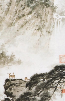 As the deer, de Yang Chien-hou