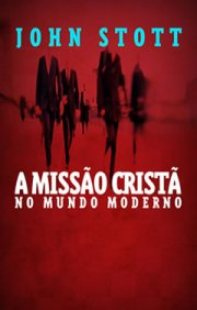 JS_12_07_16_Missao_Moderna_capa