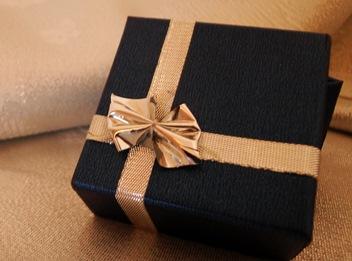 Não abra o presente