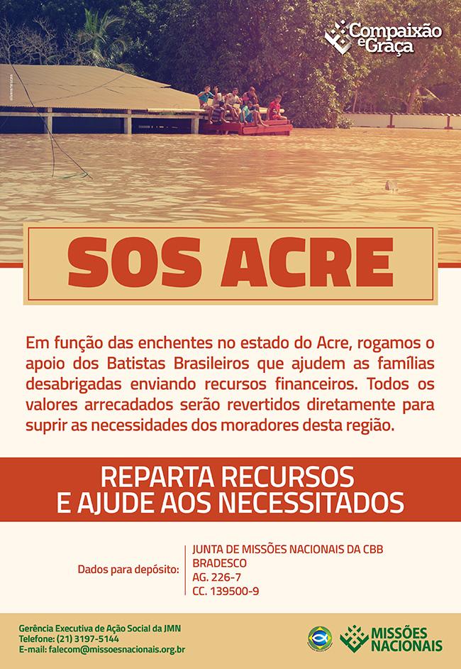 sos_acre